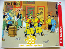 PUZZLE TINTIN - LE LOTUS BLEU - 100 PIECES - NATHAN 1992 - complet