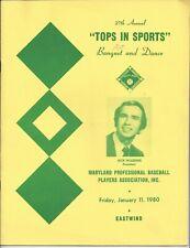 Vintage 1980 Maryland Professional Baseball PBA 27th  Annual Banquet & Dance