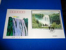 PR CHINA, SCOTT# 3123 SOUV SHEET FDC, W/CACHET, U/A