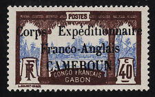 "CAMEROUN #110 Mint Hinged INSCRIBED #AFRIQUE EQUATORIAL"" SCV $200.00 Nice Center"