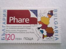 1998 Bulgaria Phare International Programmed for Post u/m Mi.4345. G5