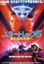 STAR TREK 5: THE FINAL FRONTIER Movie POSTER 27x40 Japanese Leonard Nemoy