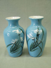 """Pair of Vintage Pottery Flower Vases blue white hand painted Cyclamen 6"""" Japan ?"""