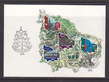 NORFOLK ISLAND: 1974 UPU FDC SUPERB UNADRESSED AND SCARCE!!
