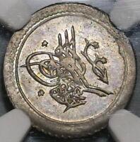 1823 NGC MS 62 Ottoman Turkey 5 Para 1223/16 Scarce Silver Coin (19091204C)