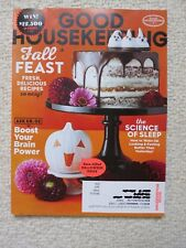 Good Housekeeping Magazine October 2017 Fall Feast, Science of Sleep, Dr. Oz.