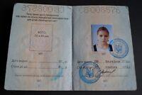 Mehrkindfamilie Pass Ausweis Ukraine Kennkarte удостоверение Украина