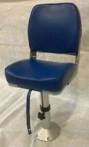 "Low Back Helmsman Boat Seat (Folding) Adjustable Pedestal Seat Height 18""- 24"""
