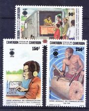 Cameroon 1983 MNH 3v, World Communication Year,  Old & New (C5c)