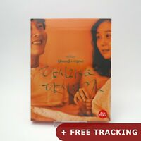 Yourself And Yours .Blu-ray w/ Slipcover / Sang Soo Hong