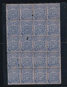 Colombia Panama Telegraph Block of 20