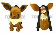 """POKEMON EEVEE PLUSH BACKPACK! BROWN LARGE STUFFED DOLL TOY BAG 12"""" NEW"""