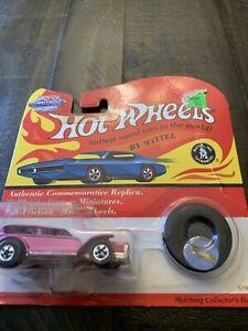1993 Hot Wheels 25th Anniversary Vintage Series DEMON Metallic Pink #5730 NIB