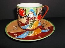 A Stunning Antique SAMURAI CHINA Coffee Can & Saucer, 539405, Japanese Made