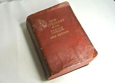 Vintage 1923 Collier's New Dictionary English Language