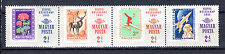 HUNGARY MAGYAR 1965 SEMI-POSTAL Stamp Day Strip of 4 stamps MNH - FREE SHIPPING