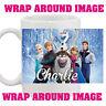 Personalised Frozen Your Name 10oz Mug Kids Adults Birthday Gift