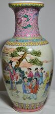 "14"" Antique Old Chinese Asian Handmade Hand Painted Porcelain Vase! Rare!"