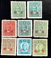 1943-44 China Military Stamps Scott #M1//M10 Seven Mint Short set