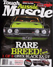 Tough Aussie Muscle Mag Brock HDT VC Replica Racer - Rare Breed XA GT GTS Monaro