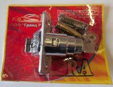 2102-6100045 Schließzylinder Satz+Heckschloss LADA 2102,2104,NIVA 1600