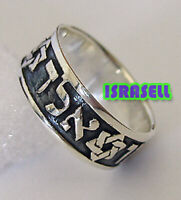 925 Sterling Silver Kabbalah Ring - Prosperity Protection - Star of David