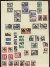 No: 71650 - SOUTH AFRICA - LOT OF MANY OLD STAMPS - ON A PAGE!!