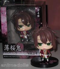Anime Hakuouki Mini Display Figure vol. 2 Souji Okita Sega Prize Only Item MISB