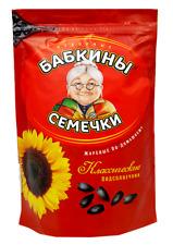 Roasted Sunflower Seeds Babkini Semechki Бабкины Семечки 17.63oz 500g