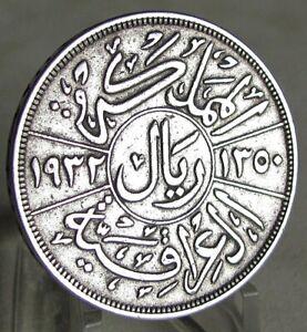 Kingdom Of Iraq Iraqi coin 1932 King Faisal I 1 Riyal Silver 200 Fils KM 101 ✔️