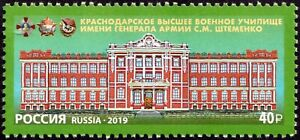 2019. Russia. Military school named after army General S. M. Shtemen. Stamp. MNH
