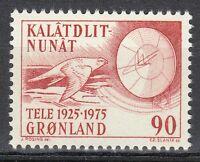 Greenland 1975 Mi 94 Sc 100 MNH Birds Falcon WWF & Telecommunications system **