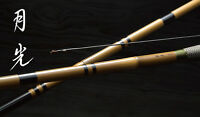 ** Daiwa 月光 GEKKOU Moonlight Japan style Herabuna Japanese crucian carp Rod