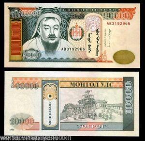 MONGOLIA 10000 10,000 TUGRIK P-61 1995 GENGHIS KHAN UNC RARE DATE MONEY BANKNOTE