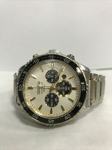 SEIKO Solar Chronograph Two Tone Stainless Steel Men's Watch - SSC446 MSRP: $425