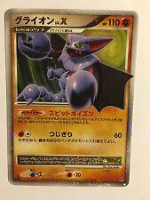 Pokemon Carte / Card Gliscor LV.X Promo Holo DP5 1ED
