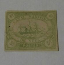 Egypt very old Imperf stamp 1868 Suez Canal MH, very Rare