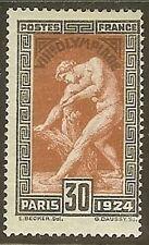 "FRANCE STAMP TIMBRE N° 185 "" JEUX OLYMPIQUES 30c PARIS 1924 "" NEUF xx TTB"