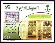 Saudi Arabia 2006 ** Bl.40 Stadt City Medina   City of the Prophet