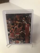 Michael Jordan NBA Hoops Skybox 1995-96  # 21