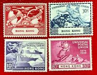1962 Hong Kong Stamps SC#180-183 Complete Mint Set