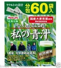Yakult Watashi no Aojiru Young Barley Leaves Powder 4g × 60 packs