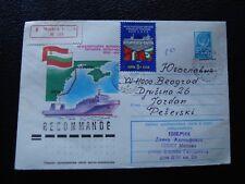RUSSIE - enveloppe 20/11/1978 (B15) russian