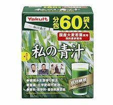 YAKULT Watashi no Aojiru Young Barley Leaves 4g x 60 4961507111520 E175585H