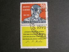 DDR MiNr. 732 Zusammendruck Ersttag Sonderstempel  (DD 732 ge)