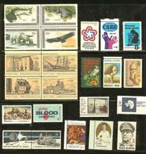 U.S. 1971 Commemorative Year Set 23 MNH Stamps