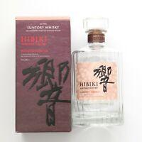 Suntory HIBIKI Blender's Choice 700ml Empty Bottle with Box Japan Whiskey F/S