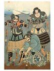 UTAGAWA SADAHIDE /JAPAN 1807-1873 UKIYO-E COLOR WOODBLOCK SAMURAI WARRIOR SERIES