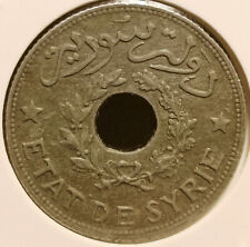 #877# 1940 SYRIA 1 PIASTRE ZINC one year type