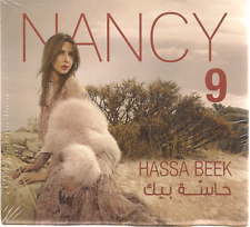 2017 Nancy Ajram 9: HASSA BEEK, Helm el Banat, Keefak Bil Hob +Booklet Arabic CD